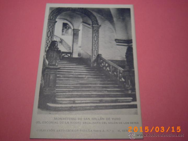 MONASTERIO SAN MILLÁN DE YUSO-ESCORIAL DE LA RIOJA-ESCALINATA SALÓN REYES-COLEC.ART.ESP.SERIE A Nº 3 (Postales - España - La Rioja Antigua (hasta 1939))