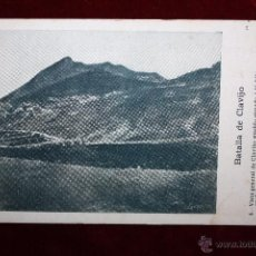 Postales: ANTIGUA POSTAL DE LA BATALLA DE CLAVIJO. LA RIOJA. VISTA GENERAL. ED. ACHA. SIN CIRCULAR. Lote 49316525