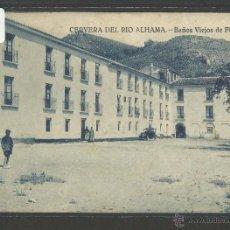Postales: CERVERA DEL RIO ALHAMA - BAÑOS VIEJOS DE FITERO - CIRCULADA - (32293). Lote 49319560