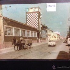 Postales: LOGROÑO - RINCON DE SOTO - VISTA PARCIAL - FOT· ESCALADA - (38858). Lote 52868031