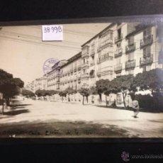 Postales: LOGROÑO - CALLE BRETON DE LOS HERREROS - FOTOGRAFICA SELLO EN SECO ROISIN - (38998). Lote 52968902