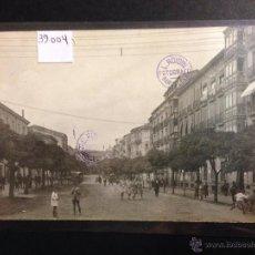 Postales: LOGROÑO - CALLE BRETON DE LOS HERREROS - FOTOGRAFICA SELLO EN SECO ROISIN - (39004). Lote 52969112