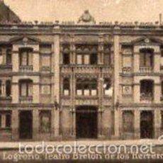 Postales: POSTAL ORIGINAL DECADA 1930, LOGROÑO, TEATRO BRETON DE LOS HERREROS. LEER Y VER.. Lote 56960493