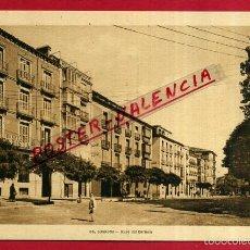 Postales: POSTAL LOGROÑO, LA RIOJA, MURO DEL CARMEN, P83175. Lote 57788303