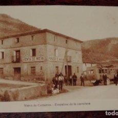 Postales: POSTAL DE NIEVA DE CAMEROS, LOGROÑO, EMPALME DE LA CARRETERA, GRAFICAS VILLAROCA, NO CIRCULADA.. Lote 78219737