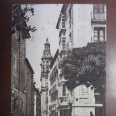 Postales: LOGROÑO. CALLE DEL MARQUES DE VALLEJO. CLICHE SERVERT. Nº6.. Lote 90397464