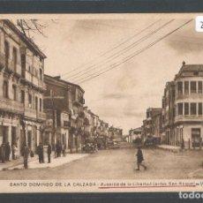 Postales: SANTO DOMINGO DE LA CALZADA - AVENIDA DE LA LIBERTAD - P21636. Lote 90588860