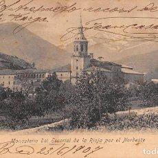 Postales: MONASTERIO DEL ESCORIAL DE LA RIOJA POR EL NORDESTE. Lote 95670555