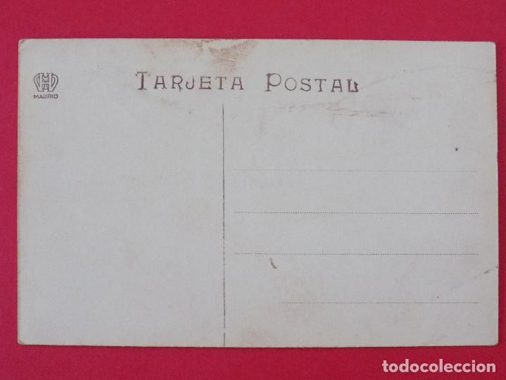 Postales: ANTIGUA POSTAL TERMAS DE ARNEDILLO (LOGROÑO) Nº 8, SALON DE FIESTAS... R-6992 - Foto 2 - 96145479
