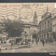 Postales: HARO - CASA CONSISTORIAL - P22597. Lote 96681343