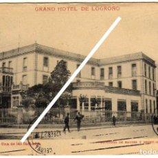 Postales: BONITA POSTAL - GRAND HOTEL DE LOGROÑO - UNA DE LAS FACHADAS . Lote 97705547