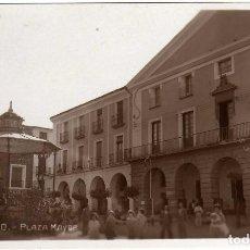 Postales: BONITA Y RARA POSTAL - ALFARO (LA RIOJA) - PLAZA MAYOR. Lote 97714131