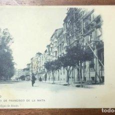 Postales: LOGROÑO. MURO DE FRANCISCO DE LA MATA. (ED. HIJOS DE ALESON, II SERIE Nº 4). Lote 104076383