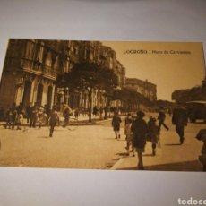 Postales: LOGROÑO. MURO DE CERVANTES. SIN CIRCULAR. Lote 105686959