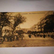 Postales: MURCIA. MURO BRETON DE LOS HERREROS. SIN CIRCULAR. Lote 105687163