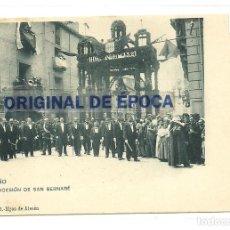 Postales: (PS-56150)POSTAL DE LOGROÑO-PROCESION DE SAN BERNABE.HIJOS DE ALESON. Lote 122205295