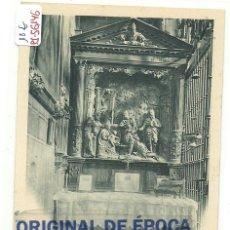 Postais: (PS-56146)POSTAL DE LOGROÑO-IGLESIA DE LA REDONDA,ADORACION DE LOS REYES MAGOS.HIJOS DE ALESON. Lote 122205799