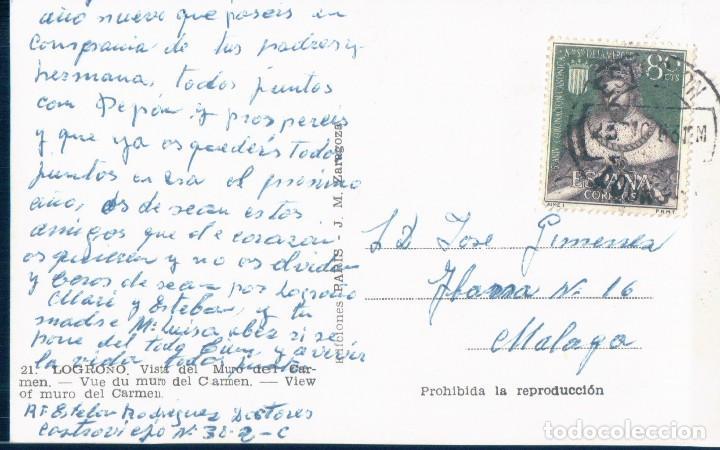 Postales: POSTAL LOGROÑO 21 - VISTA DEL MURO DEL CARMEN - EDICIONES PARIS - CIRCULADA - COLOREADA - Foto 2 - 126981215