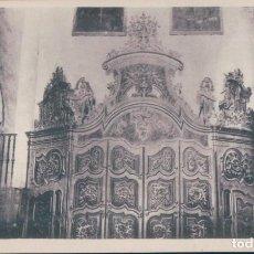Postales: POSTAL SAN MILLAN DE LA COGOLLA - PUERTA DEL CLAUSTRO - HAUSER Y MENET - LOGROÑO. Lote 131448774