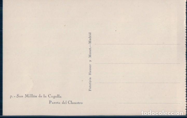 Postales: POSTAL SAN MILLAN DE LA COGOLLA - PUERTA DEL CLAUSTRO - HAUSER Y MENET - LOGROÑO - Foto 2 - 131448774