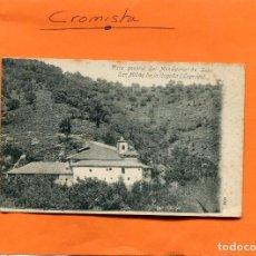 Postales: SAN MILLAN DE LA COGOLLA ( MONASTERIO DE SUSO ) -- NO CIRCULADA ( SIN DIVIDIR ) // ( NOV2018-3 ). Lote 140458594