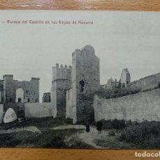 Postales: OLITE RUINAS DEL CASTILLO DE LAS REYES DE NAVARRA. VICTORIANA VERGARA, 2. Lote 143052262