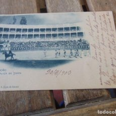 Postales: TARJETA POSTAL REVERSO SIN DIVIDIR LOGROÑO PLAZA DE TOROS. Lote 146250890