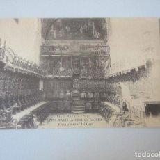 Postales: POSTAL SANTA MARÍA LA REAL DE NÁJERA. Lote 146512982