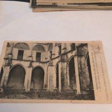 Postales: ANTIGUA POSTAL MONASTERIO SAN MILLÁN DE YUSO, LA RIOJA. Lote 148244582