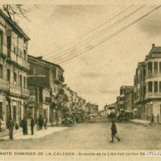 Postales: SANTO DOMINGO DE LA CALZADA. AVENIDA DE LA LIBERTAD. ANTES SAN ROQUE. HACIA 1931.. Lote 156296886