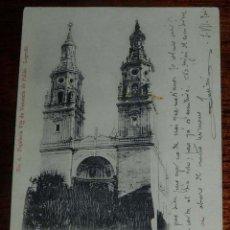 Postales: POSTAL RECUERDO DE LOGROÑO. IGLESIA MARIA LA REDONDA. N.6. PAPELERIA VDA. DE VENANCIO DE PABLO. LOGR. Lote 156800994