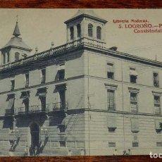 Postales: POSTAL DE LOGROÑO. PALACIO CONSISTORIAL Nº 5. ED. LIBRERIA MODERNA. NO CIRCULADA.. Lote 156802594