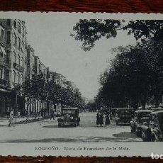 Postales: POSTAL DE LOGROÑO, MURO DE FRANCISCO DE LA MATA, ED. ARRIBAS, NO CIRCULADA.. Lote 156802894