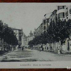 Postales: POSTAL DE LOGROÑO, MURO DE CERVANTES, ED. ARRIBAS, NO CIRCULADA.. Lote 156803130
