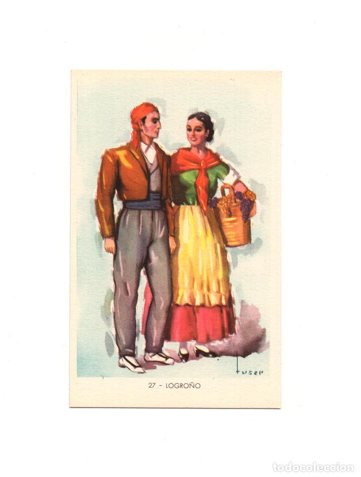 LOGROÑO.(LA RIOJA).-TIPOS ESPAÑOLES. (Postales - España - La Rioja Antigua (hasta 1939))