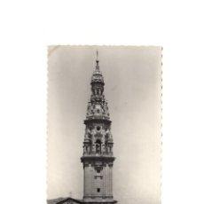 Postales: SANTO DOMINGO DE LA CALZADA.- CATEDRAL.TORRE.. Lote 161388434
