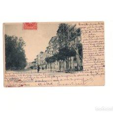Postales: LOGROÑO.(LA RIOJA).- MURO DE SAN FRANCISCO.. Lote 164823442