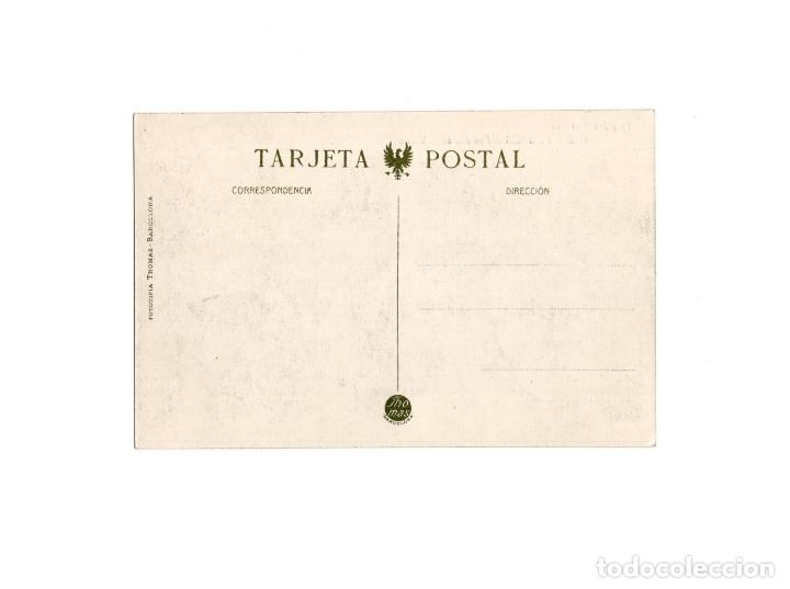 Postales: LOGROÑO.(LA RIOJA).- FÁBRICA DE TABACOS. - Foto 2 - 164825342