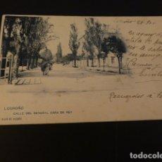 Postales: LOGROÑO CALLE DEL GENERAL VARA DE REY. Lote 165392698