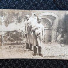Postales: POSTAL BALNEARIO DE ARNEDILLO LOGROÑO LA RIOJA. Lote 168369597