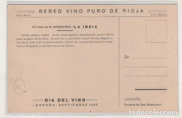 Postales: Logroño Nájera. Portada de San Bartolomé. Bebed vino de Rioja. 1932 dia del vino - Foto 2 - 172623717