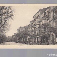 Postales: LOGROÑO.- MURO DE FRANCISCO DE LA MATA. Lote 177724218