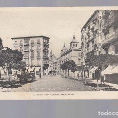 Postales: LOGROÑO.- MURO DE CERVANTES Y CALLE DEL MERCADO. Lote 177724339