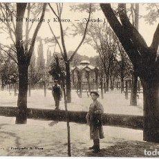 Postales: POSTAL LOGROÑO INTERIOR DEL ESPOLÓN Y KIOSCO (NEVADO). Lote 182498802