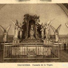 Postales: VIRGEN DE VALVANERA (LA RIOJA) - CAMARÍN DE LA VIRGEN. Lote 182670128