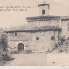 Postales: SAN MILLAN DE LA COGOLLA, LOGROÑO, FACHADA DEL MONASTERIO DE SUSO. Lote 182670333