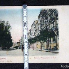 Postales: LOGROÑO-MURO DE FRANCISCO DE LA MATA-HIJOS DE ALESON. Lote 192277381