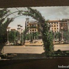 Postales: LOGROÑO-JARDINES DEL ESPOLON-GARCIA GARRABELLA-8-POSTAL ANTIGUA-(68.087). Lote 195137900