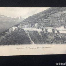 Postales: POSTAL MONASTERIO DE VALVANERA DESDE LA CARRETERA 3568. Lote 196819163