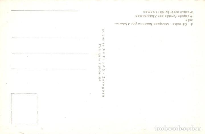 Postales: POSTAL CALAHORRA - PASEO DEL GENERALISIMO - 18 J.M PARIS CIRCULADA - Foto 2 - 200802651